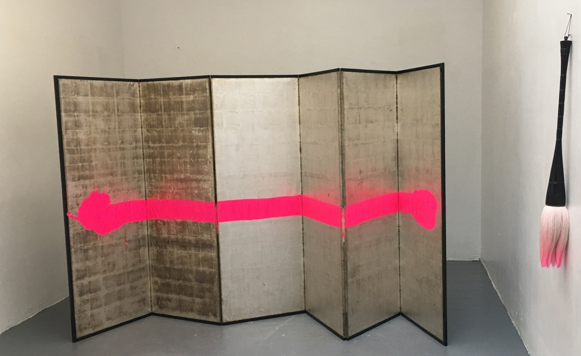 Untitled painted screen